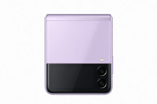 illustrative image of the Samsung Galaxy Z Flip3 while closed
